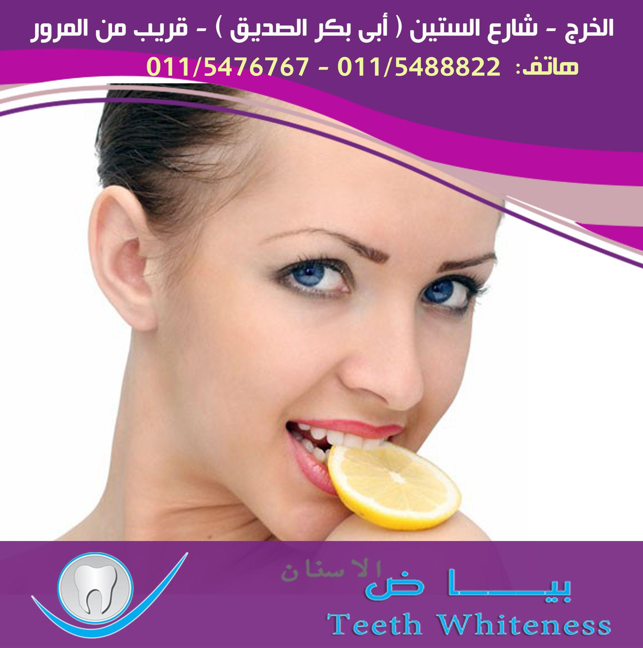 الثوم وبكتيريا الفم يتم علاج التهاب اللثه عن طريق الثوم فالثوم يقتل جميع الجراثيم الموجوده في الفم وفص واحد يتم Nils Incoming Call Screenshot Incoming Call