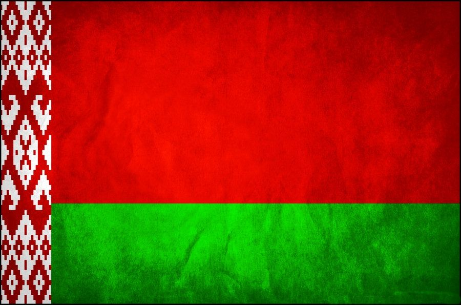 weiß rot weiße fahne