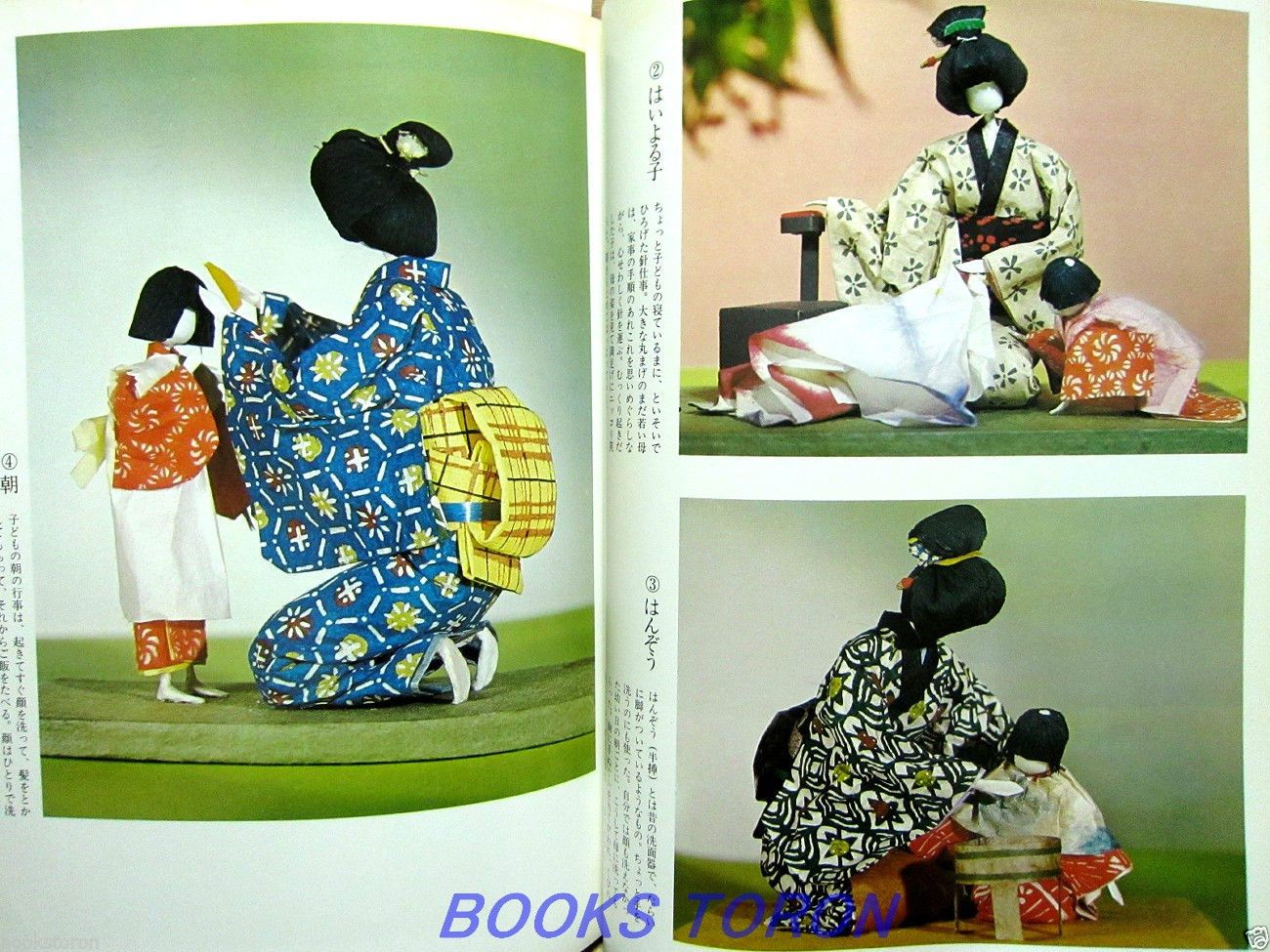 Very RARE Creation Paper Doll Life of The Woman Japanese ... - photo#7