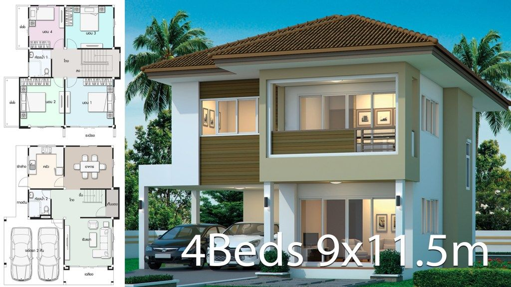 House Design Plan 9x11 5m With 4 Bedrooms Home Ideas Duplex House Design House Plan Gallery House Design