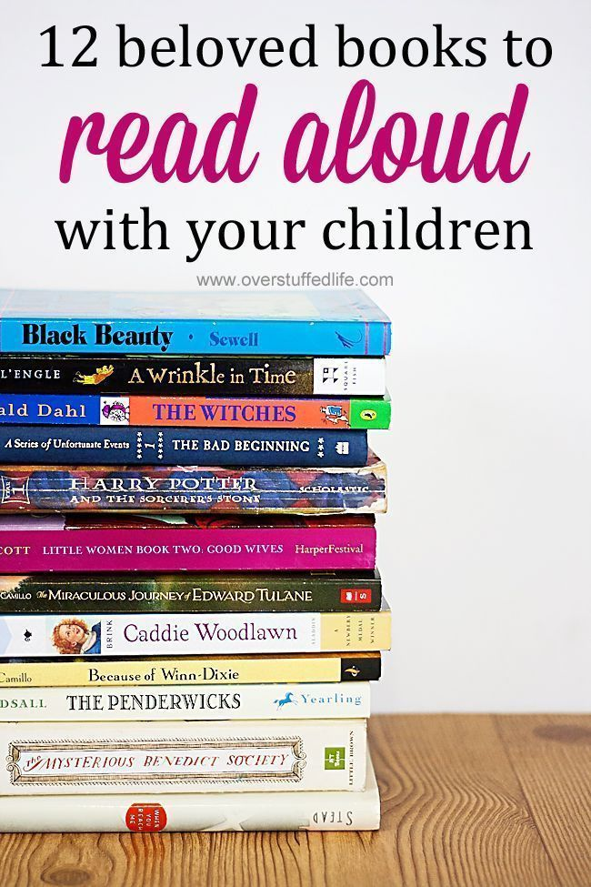 12 Beloved Books to Read Aloud With Your Children #bookstoread