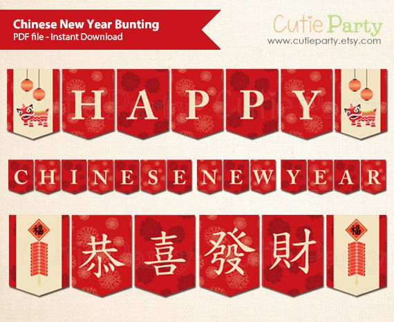 chinese new year bunting party printable lunar new by cutieparty