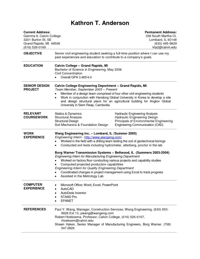 intern resume sample chemical engineering internship sle - environmental engineer resume sample
