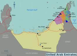 Resultado De Imagen Para Mapas De Asia Donde Aparece Abu Dhabi Emiratos árabes Unidos Emiratos Emiratos Arabes