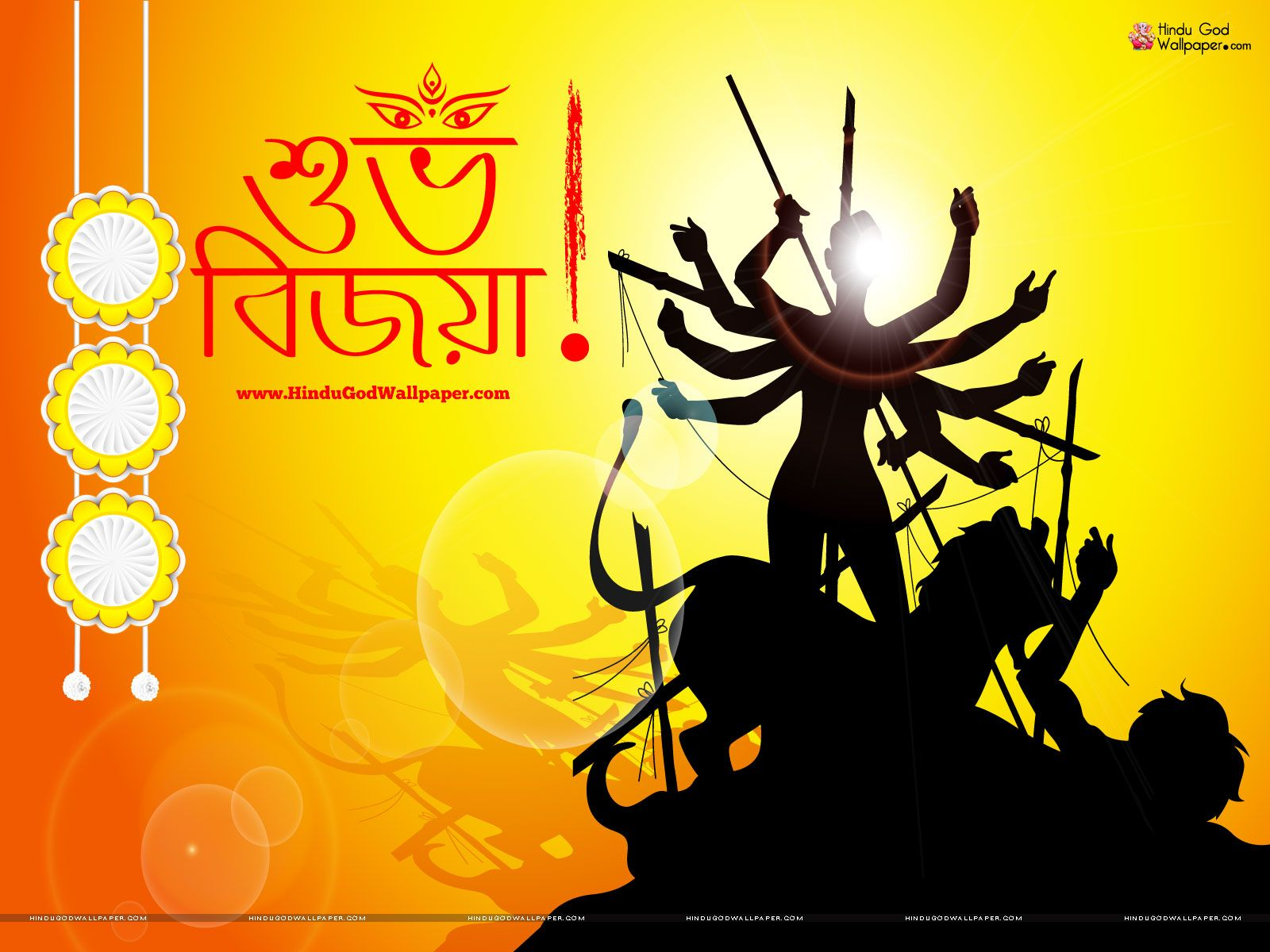 Durga Puja Wallpaperwallpaper Of Sharad Utsavdurga Puja Of
