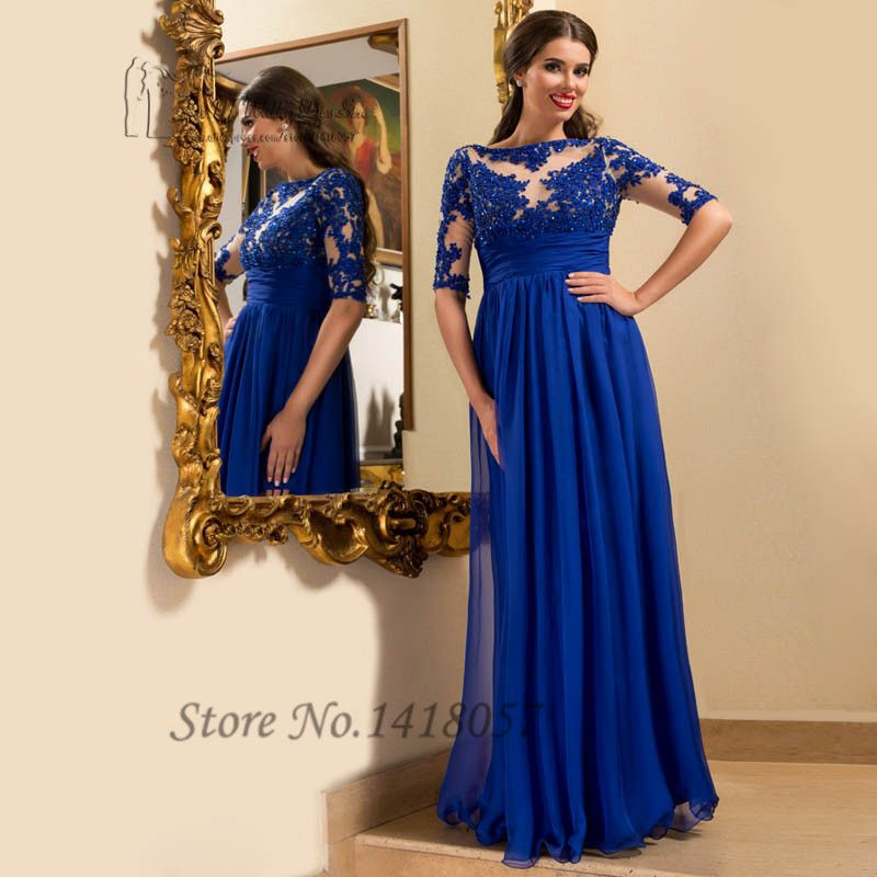 Evening dress online boutique business