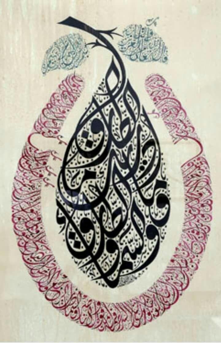 Pin de Michel Kallidies en Arab calligraphy | Pinterest