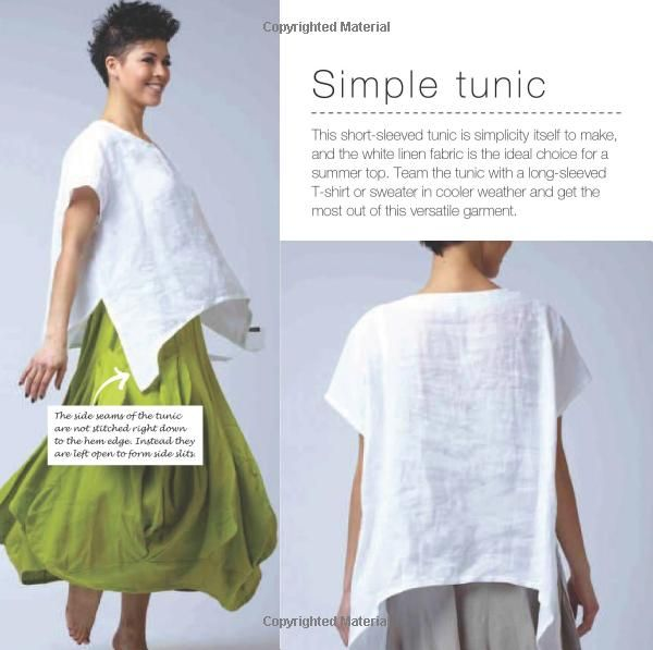 Bold and Beautiful: Easy-Sew Clothes: Amazon.co.uk: Habibe Acikgoz ...