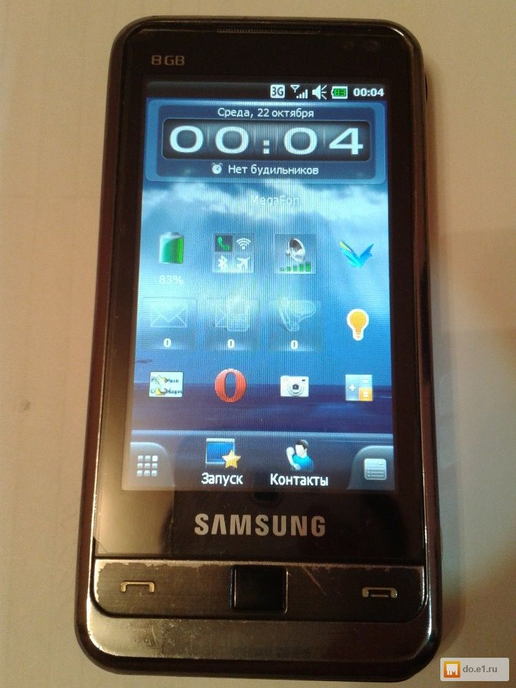 Инструкция samsung i900 16gb скачать