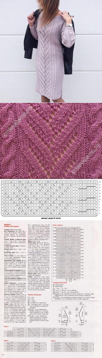 вязание | Tejido, Dos agujas y Puntos