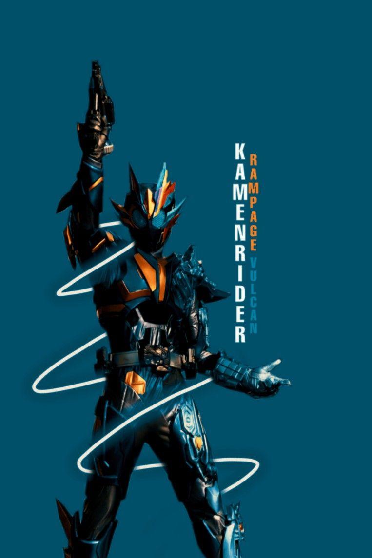 Wallpaper Kamen Rider Rampage Vulcan