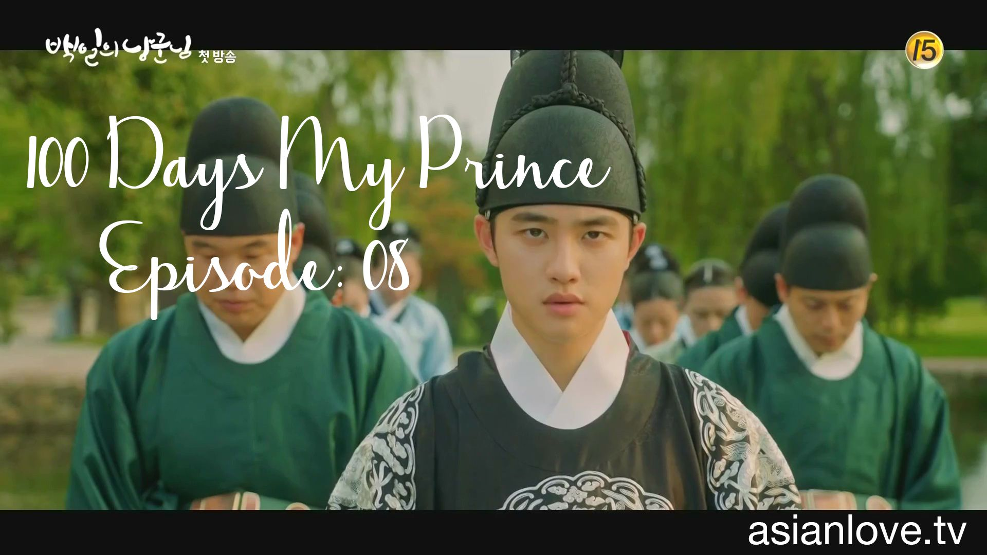 watch online full episodes of the tv series days my prince for