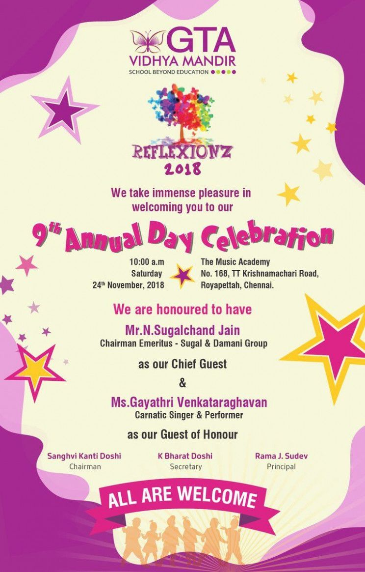 12 Teachers Day Celebration Invitation Card