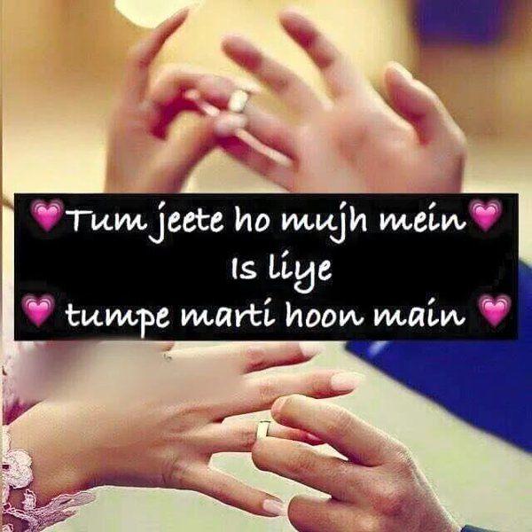 Media Tweets By  E  A  E B  Cf  E B   D Ba D Bd E B  D B  D A E B  E B  Ca  C Aa  E  A Itsduakhan Hindi Quoteshindi Love Poemsurdu