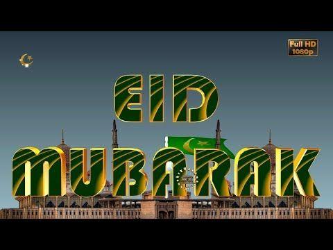 Eid Mubarak 2017 Wishes Whatsapp Video Greetings Animation