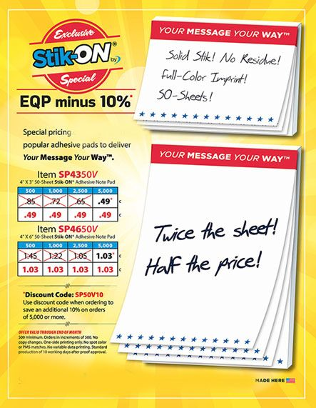 Sticky note pads at end quantity pricing.  You can order a smaller quantity and still get the lowest possible price. Valid until the end of April 2014