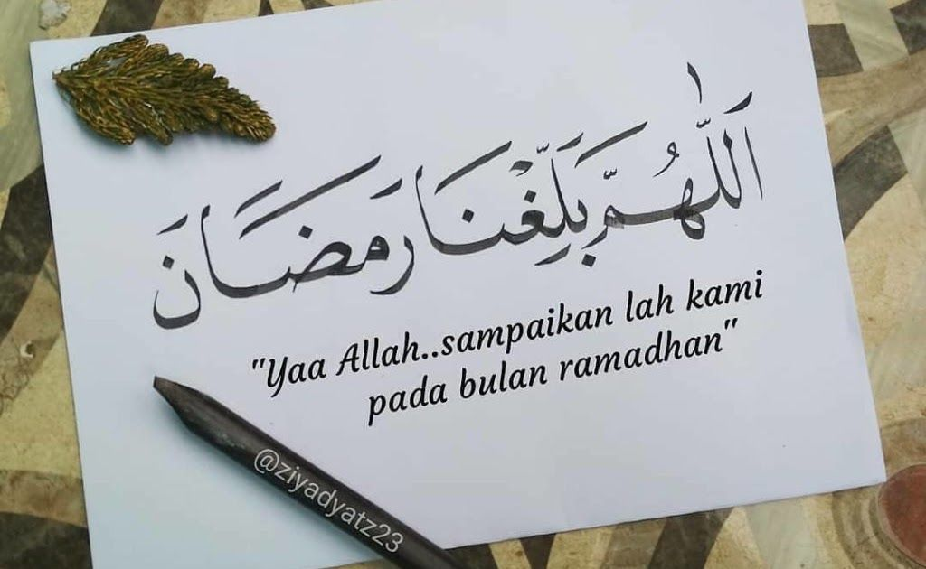 Gambar Kata Menyambut Ramadhan 2019 Gambar Bijak Romantis