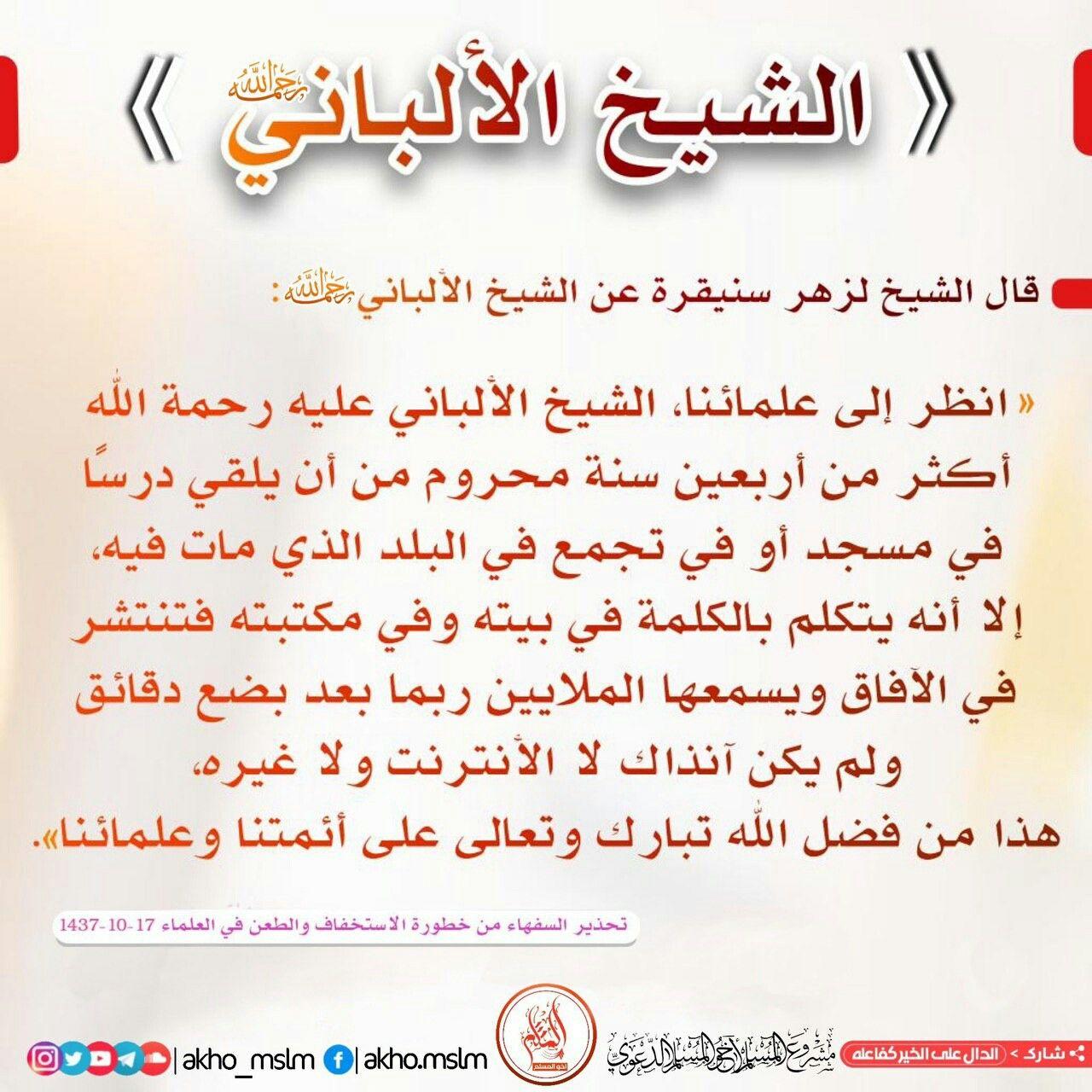 Pin By Hala On Islamic Learn Islam Math Learning