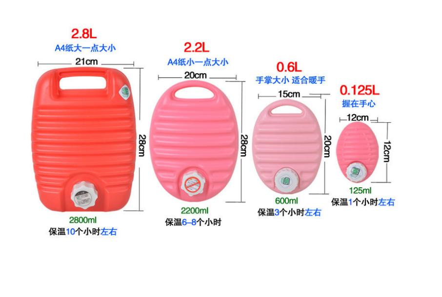 立つ湯たんぽ ポリ 2 2l仕入れ 問屋 メーカー 工場 プラスチック製品 日用雑貨 その他 製品id 100389053 Www C2j Jp 仕入れ 湯たんぽ プラスチック