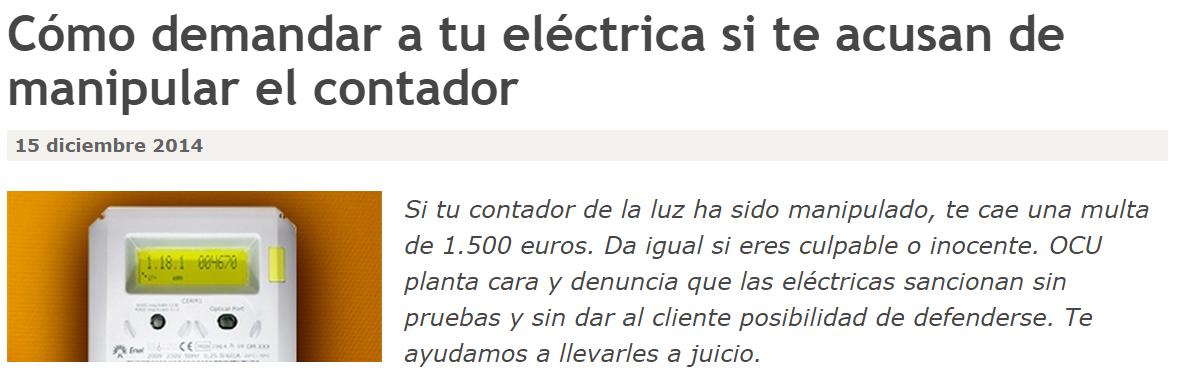 WEBSEGUR.com: POR SI TIENES EL CONTADOR MANIPULADO