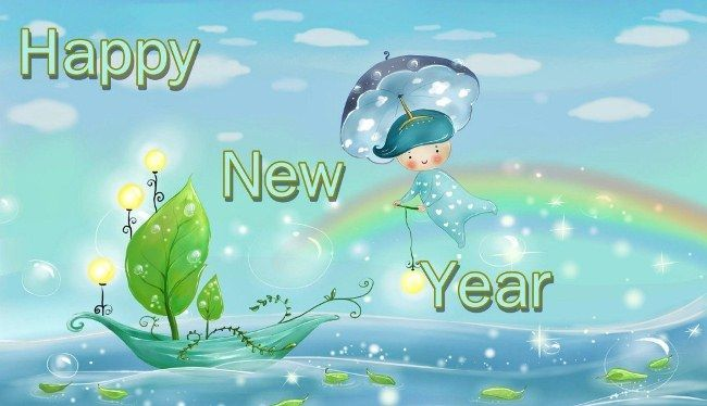 Funny happy new year message 2018 happy new year greetings message funny happy new year message 2018 happy new year greetings message m4hsunfo