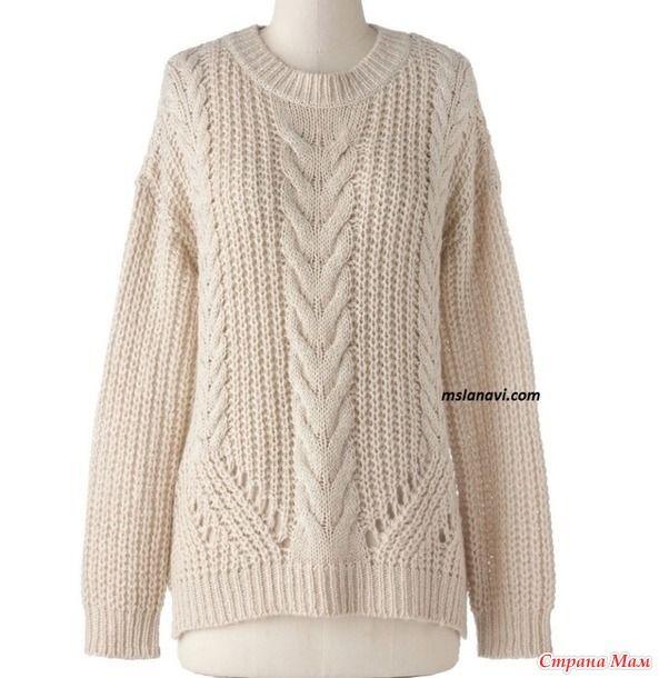 схема вязания свитера орнаментом