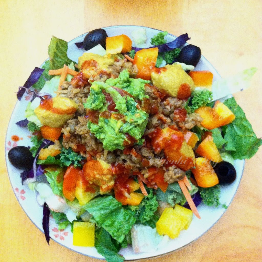 Lentil and Rice Salad Vegan Recipe