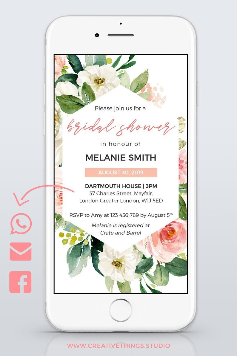 Rustic Bridal Shower Invitations Electronic Invitations Bridal Brunch Invitations Unique Bridal Shower Invitations Email Invitations Bridal Shower Rustic Couples Wedding Shower Invitations Electronic Invitations