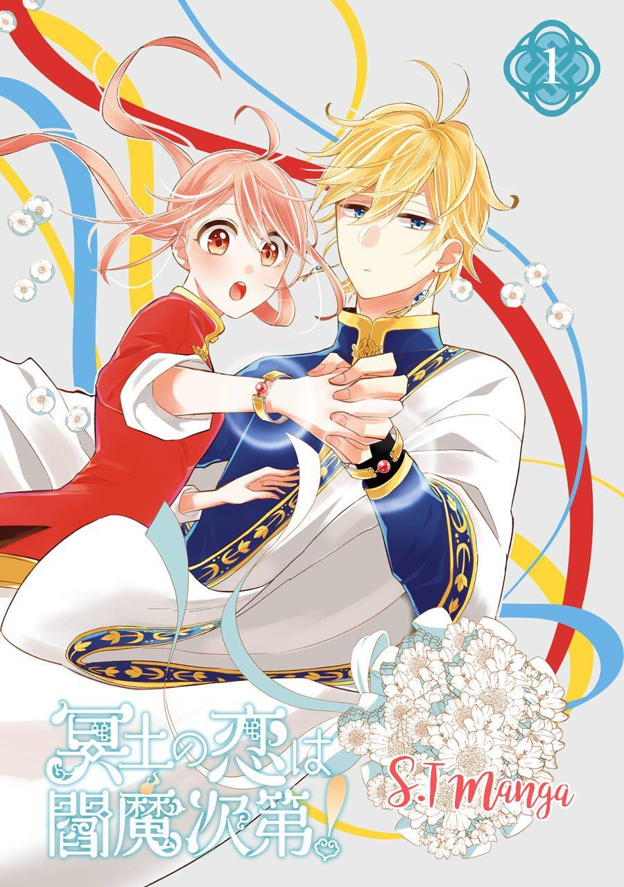 Meido No Koi Wa Enma Shidai! chap 1 Trang 3 Anime, Koi