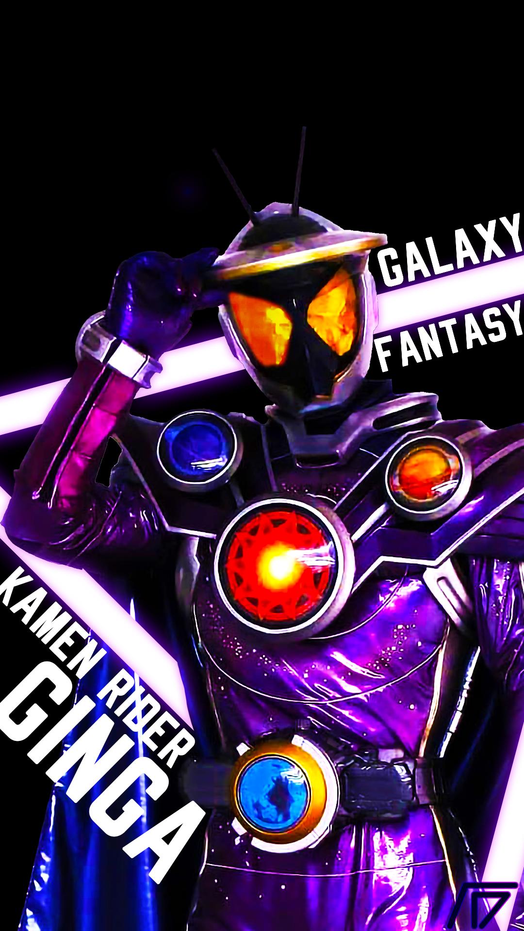 Kamen Rider Ginga Kamenrider Maskedrider 仮面ライダー