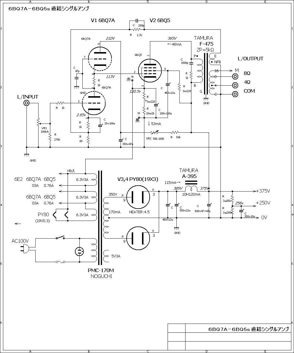 stella amp schematic wiring diagramstella amp schematic wiring diagram optionstella amp schematic wiring diagram meta stella [ 1000 x 1200 Pixel ]