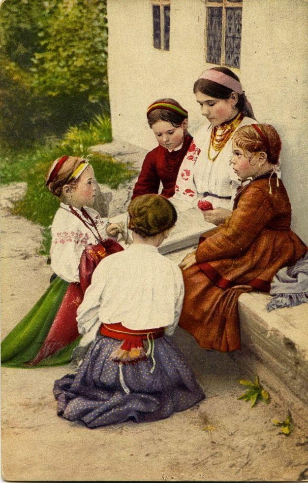 Старые украинские открытки, вкладыши открытку поздравление