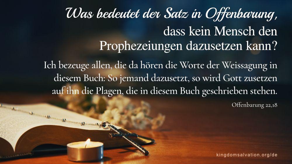Lobpreis Lieder A Cappella Preist Die Vollendung Von Gottes Werk Lobe Gott Fur Den Ruhm Lobpreis Erscheinung Des Herrn Bibel Studium