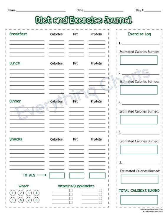 Diet And Exercise Log Printable Diet and Exercise Journal PDF - workout calendar template