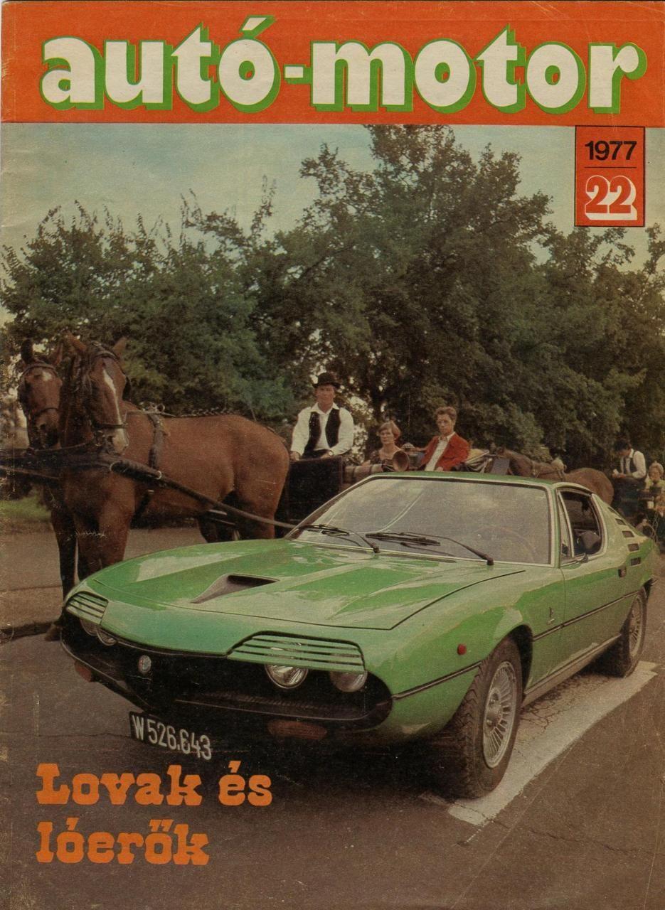 Montreal @ Margitsziget Autó-Motor 1977 after this Espada pic, I ...
