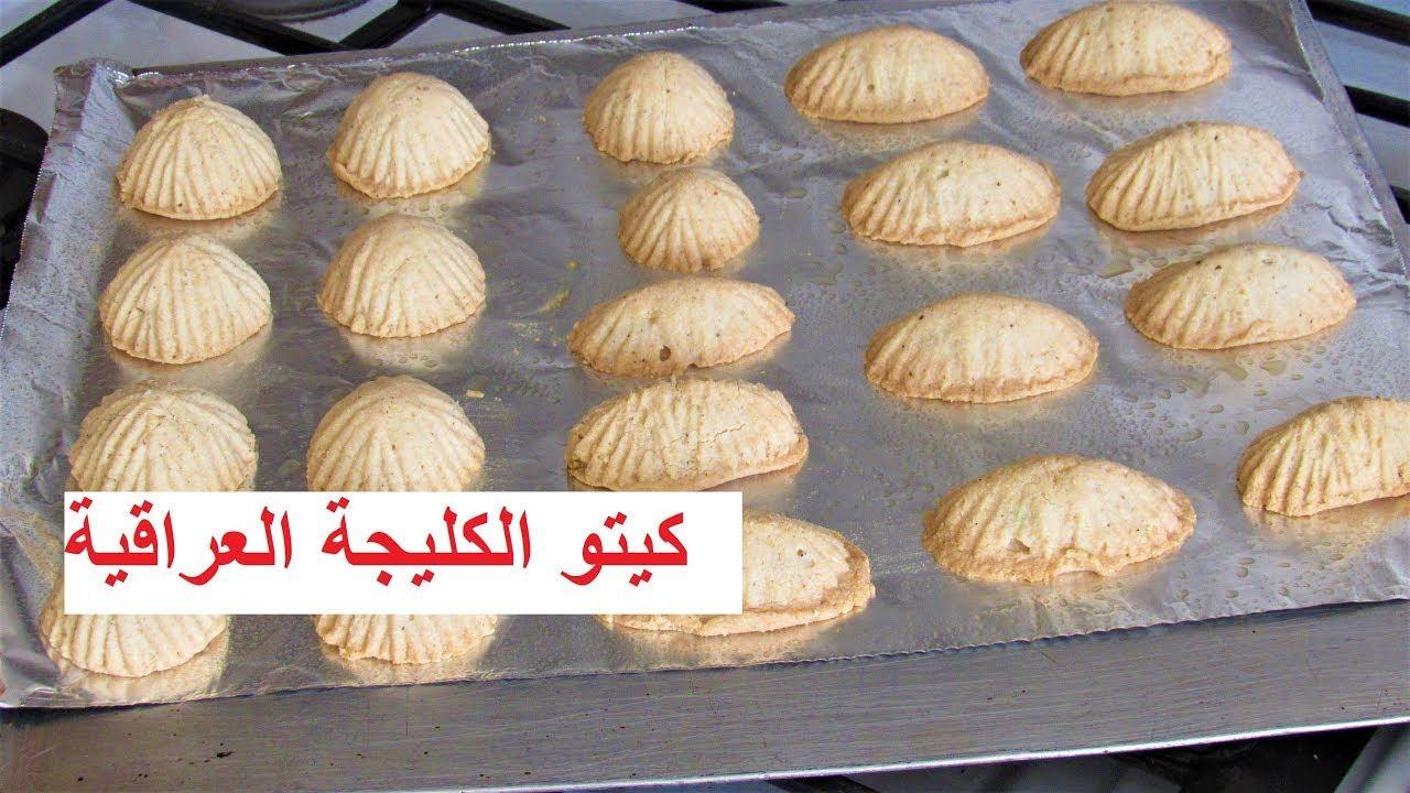 Uƒusoªuˆ O U Uƒu Uso O C O U O O O U Uso C Uƒu Uso O C O U O O Usoª Uƒu Uso O C O O Uˆu O Ousu Uˆo U Uso O International Recipes Keto Dessert Arabic Food