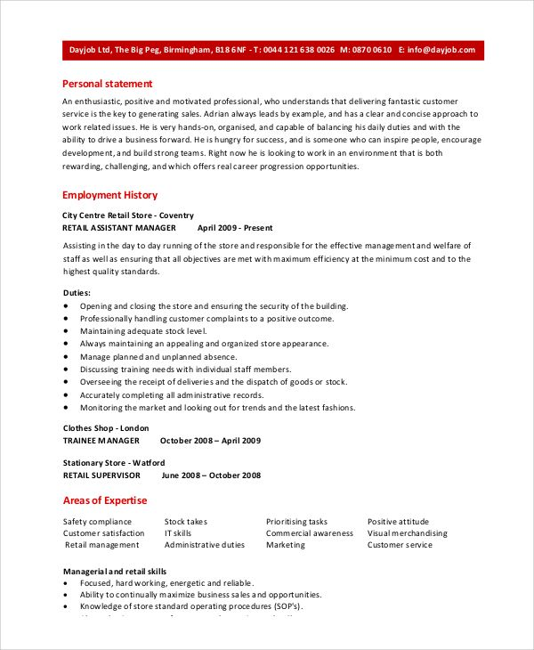 Retail Assistant Manager Resume Retail Assistant Manager Resume Sample Read This Article Below If You Want T Sales Resume Manager Resume Job Resume Samples