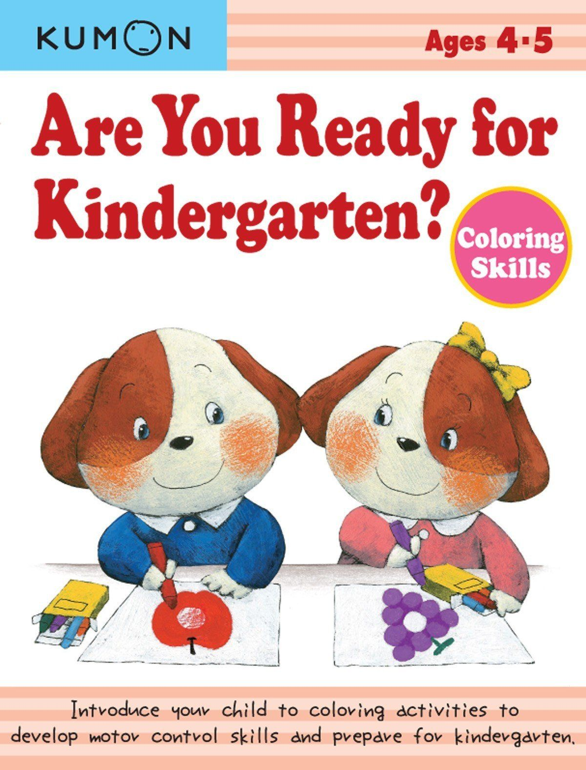 Kumon Printable Worksheets Free Kumon Sample Worksheets In 2020 Kids Worksheets Printables Kindergarten Books Kindergarten Worksheets