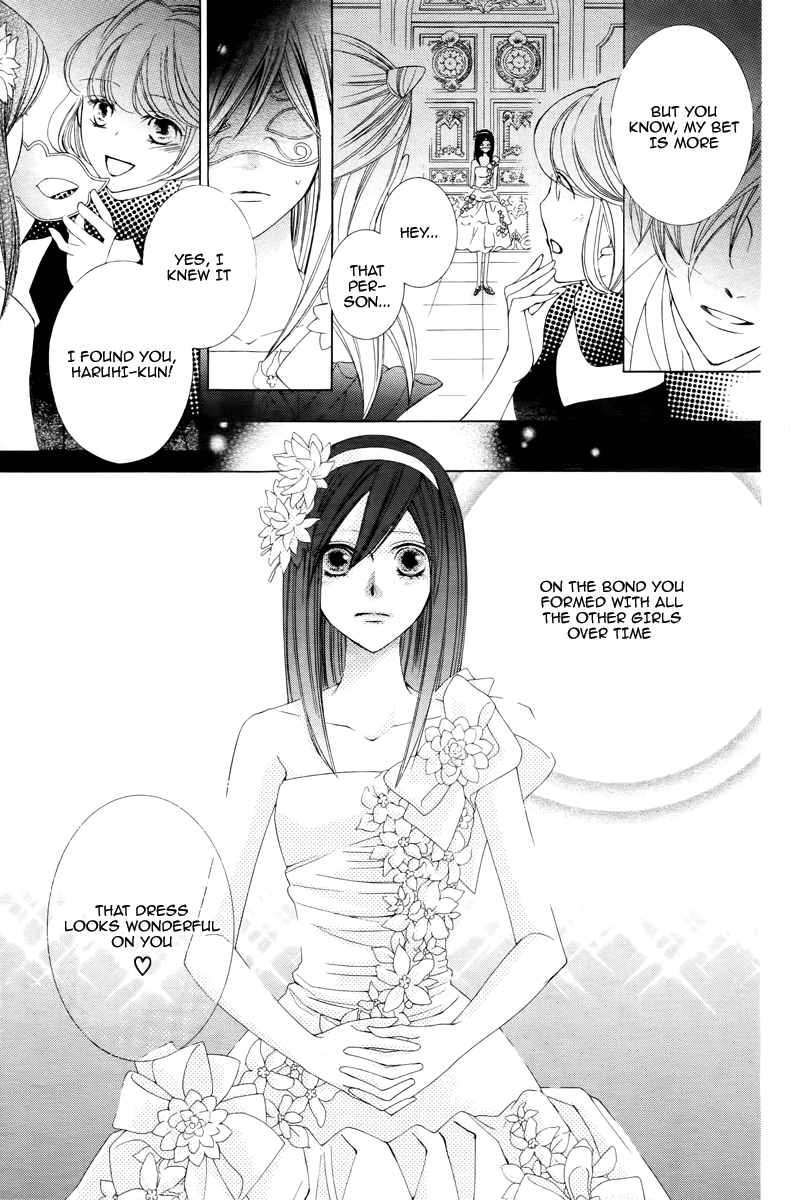 Kyoya And Haruhi Kiss