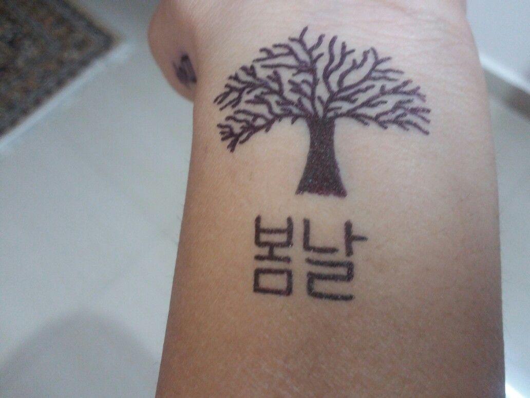 Spring Day Bts Bts Tattoos Kpop Tattoos Korean Tattoos