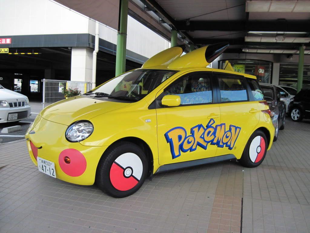 weird Cars | Thread: More Weird Cars | weird cars | Pinterest ...
