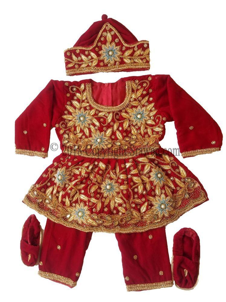 e0fbe177ceb2 Pasni dress nepali annaprasan ceremony rice feeding baby girl or boy dress  Nepal | Baby, Feeding, Other Baby Feeding | eBay!