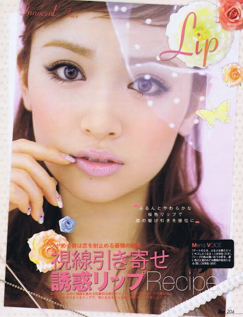 Rika Izumi >>> Japanese Actress PGSM,  Mars, Dark Mars.