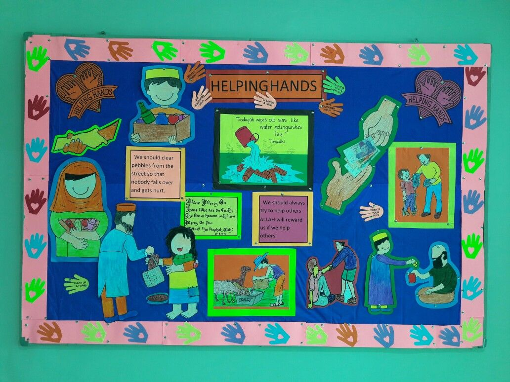 Helping Hands Islamic Theme Board