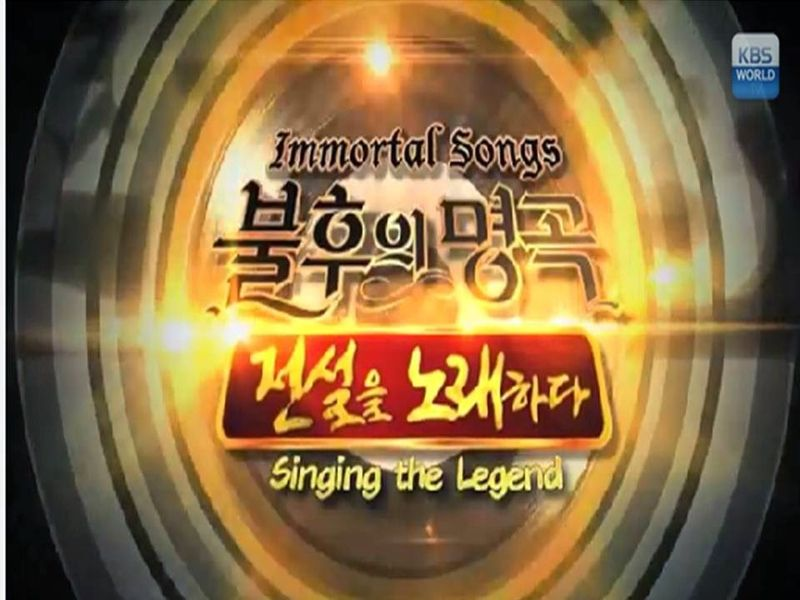 Watch Immortal Songs 2 Episode 397 Eng Sub Drama Online ...