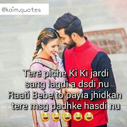 Pin by Kuldeep Gill on Punjabi Couple Quotes And Thoughts ...