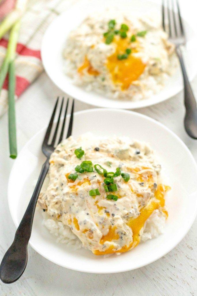 Chicken Olivia Recipe - A delicious easy creamy chicken casserole made with a rotisserie chicken.  #chicken #chickenfoodrecipes  #chickenrecipes #rotisseriechicken #creamychickencasserole