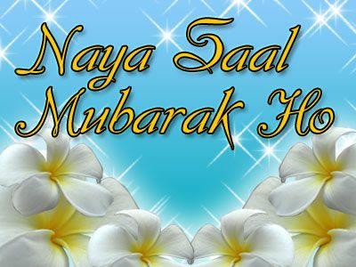 Happy New Year Sal Mubarak 73