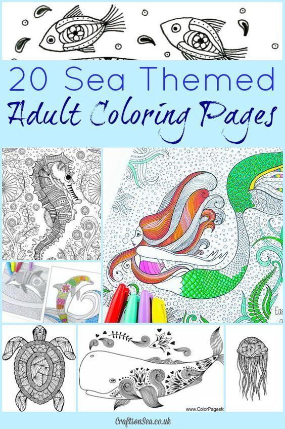 Teen Ocean Themed Bedroom: 20 Free Sea Themed Adult Coloring Pages