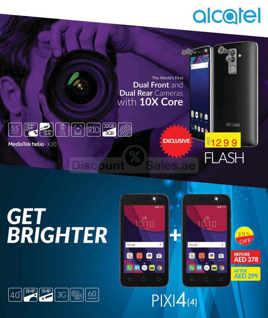 Alcatel Dual Front Rear Camera Exclusive Offer Lulu Lulu 50 Off Digital Expo Refresh Your Gadgets And Home Appliances This Spring Dual Offer Dubai Deals